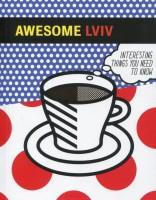 Книга Awesome Lviv