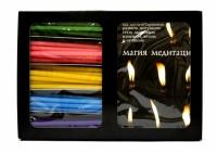 Книга Магия медитации (подарочный набор)