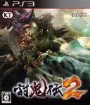 игра Toukiden 2 PS3