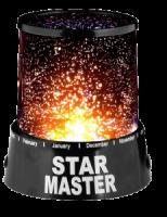 Подарок Проектор звездного неба Star Master черный