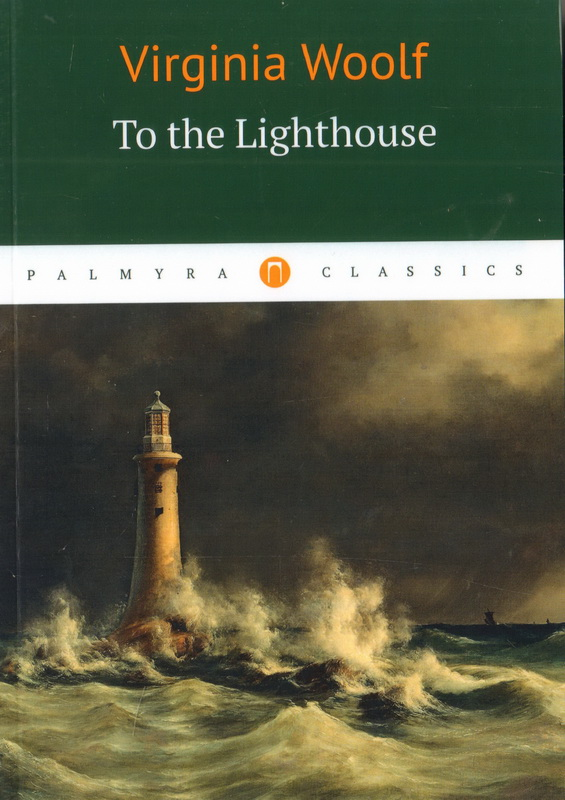 the capture of the perfect essence of life in virginia woolfs to the lighthouse Free to the lighthouse gender papers  and social roles in virginia woolf's to the lighthouse woolf seems to capture perfectly the very essence of life.