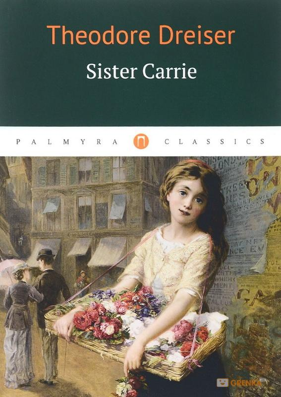 Sister Carrie, Theodore Dreiser, 978-5-521-00329-7  - купить со скидкой