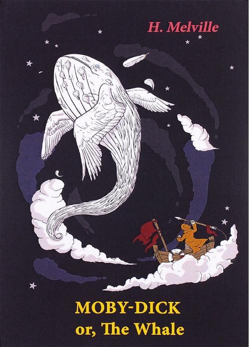Классика, Moby-Dick or, The Whale, Herman Melville, 978-5-521-05558-6  - купить со скидкой