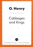 Книга Cabbages And Kings