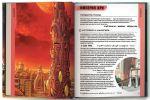 фото страниц Marvel. Полная энциклопедия вселенной #6