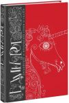 Книга Единорог