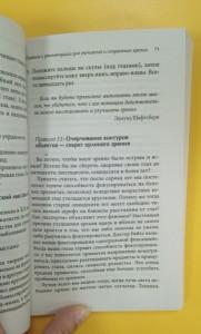 Сколько стоит операция по улучшению зрения в иркутске
