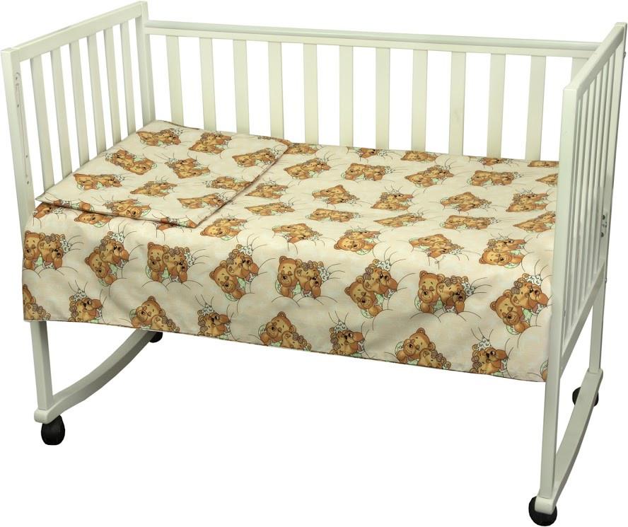Купить Детское постельное белье ТМ РУНО 60*120 (932.02_(Рожевий) ведмедики сплять)