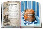 фото страниц Вкусный Понедельник. Не только джем. Большая книга о варенье, соленьях, заготовках #5