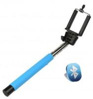 Подарок Селфи-монопод UFT SS21 Light Blue (Bluetooth)