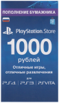 Программа Карта оплаты PSN 1000 рублей Playstation Network