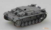 фигурка Модель танка Stug III Ausf B Stug Abt 226 'Operation Barbarossa'1941 (ML-36135)