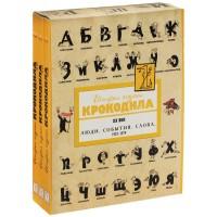 Книга Книга История глазами Крокодила. ХХ век. Выпуск 3 (1957-1979 гг.). В 3 томах (комплект в футляре)