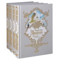 Книга Ханс-Кристиан Андерсен. Собрание сочинений в 4 томах (комплект)