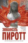 Книга De Profundis