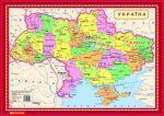 Пазли 'Україна'