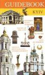 Книга Київ. Путівник / Guidebook Kyiv