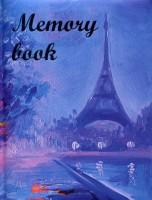Книга Бузковий вечір. Memory Book Mini