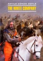 Книга The White Company
