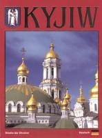 Книга Kyjiw. Illustriertes Buch