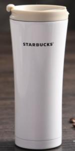Подарок Термос-чашка Starbucks 'Smart Cup' белая (480 мл)