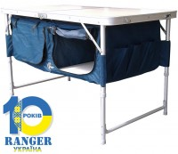 Стол складной Ranger TA-519