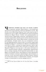 фото страниц Лучший мировой опыт (суперкомплект из 3 книг) #7