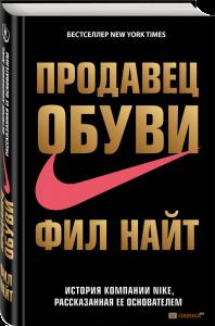 фото страниц Лучший мировой опыт (суперкомплект из 3 книг) #2
