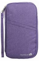 Подарок Органайзер для путешествий AviaTravel+, фиолетовый