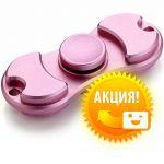 Подарок Спиннер сенсорная непоседа, розовый