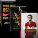 Книга Лучший мировой опыт (суперкомплект из 3 книг)