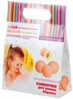 Набор для детского творчества 'Бомбочки для ванны. Абрикос'