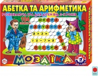 Іграшка мозаїка 'Абетка та арифметика ТехноК'