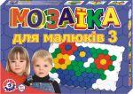 Мозаика для малышей 3 ТехноК