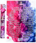 Подарок Скретч постер игра 'My Poster Sex edition' ukr/eng