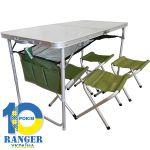 Раскладной стол и 4 стула Ranger (ТА-21407 и FS21124)