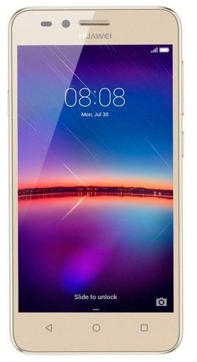 Смартфон Huawei Y3 2 Dual Sim Gold (LUA-U22 gold)