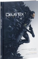 Книга Искусство Deus Ex Universe