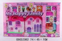 Домик для кукол (8032)