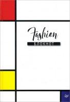 Книга Fashion блокнот
