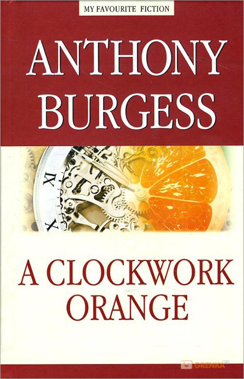 A Clockwork Orange, Anthony Burgess, 978-5-9908665-5-3  - купить со скидкой