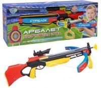 Арбалет `стрелы на присосках, прицел, лазер` (M0005)