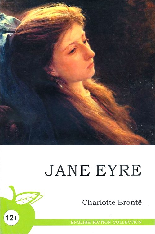 a brief summary of jane eyre by charlotte bronte Introducing jane eyre: an unlikely victorian how does charlotte brontë's jane eyre have students visit as a class or individually a brief summary in.