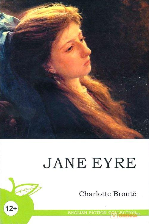 a critical evaluation of the novel jane eyre by charlotte bronte Criticism of charlotte bronte's jane eyre is the great and crying mischief of the book jane eyre is throughout the charlotte bronte.