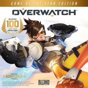 игра Overwatch: Game of the Year Edition PC