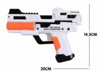 Тир на мягких пулях (CH2128)
