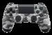 DualShock 4 для Sony PlayStation 4 Version 2 Urban Camouflage