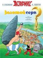Книга Золотой серп