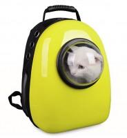 Рюкзак-переноска для животных CosmoPet с иллюминатором, Желтый (2190101)