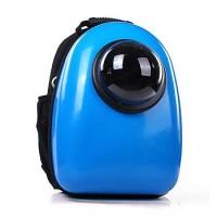 Рюкзак-переноска для животных CosmoPet с иллюминатором, синий